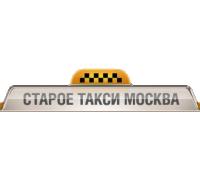 Займы под залог недвижимости и ПТС в Ижевске быстро