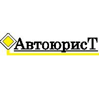Услуги автоюрист Воронеж Овражная улица отмена протоколов ГИБДД Изумрудная улица