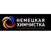 Химчистка Киев Все виды услуг по доступным ценам в УнМоменто